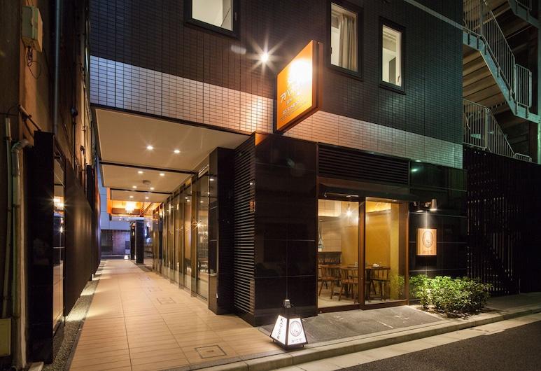 APA Hotel Ginza-Kyobashi, Tokyo, Hotel Bar