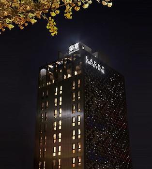 Hình ảnh Boutique Hotel Lacky tại Daejeon