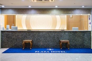 Picture of Kagoshima Plaza Hotel Tenmonkan in Kagoshima