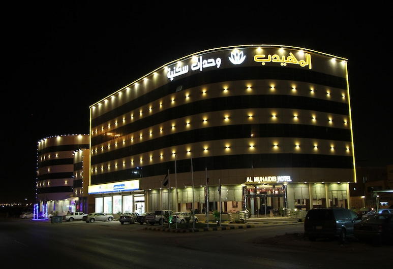 Al Muhaidb Residence Al Dowally, Hafr Al Batin, Hadapan Hotel - Petang/Malam