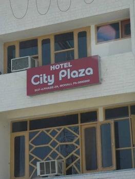 Bild vom Hotel City Plaza 3 in Chandigarh