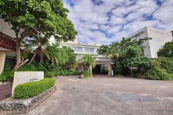 Picture of Okinawa Hotel in Naha