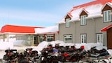Choose this Inn in Gaspe - Online Room Reservations