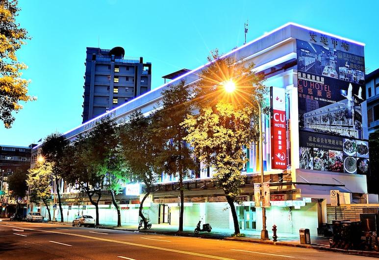 西悠飯店 - 台北店, 台北市
