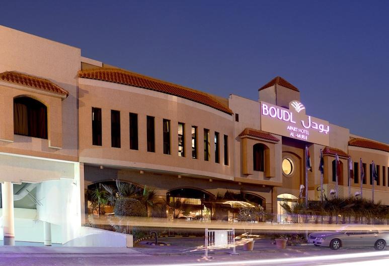 Boudl Al-Morouj, Riyadh