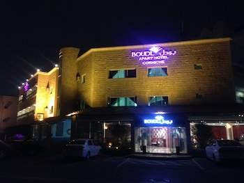 Mynd af Boudl Al Corniche í Dammam