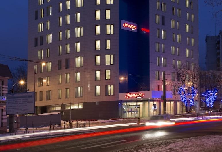 Hampton by Hilton Voronezh, Voronezh