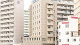 Sélectionnez cet hôtel quartier  Fukuoka, Japon (réservation en ligne)