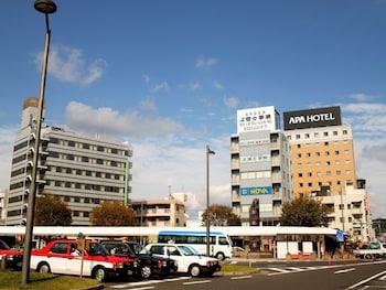 鹿兒島鹿兒島中央站前 APA 酒店的圖片