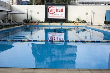 Foto van Capital Hotel & Spa in Addis Ababa