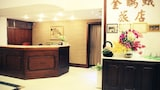 Choose This 2 Star Hotel In Ho Chi Minh City
