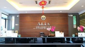 Bild vom Alia Residence in Langkawi