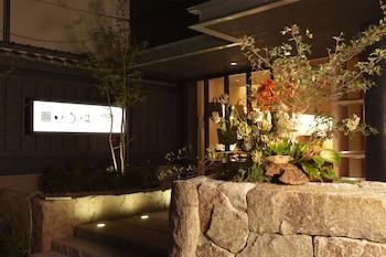 Fotografia do Kurayado Iroha em Hatsukaichi
