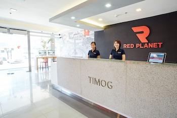 Bild vom Red Planet Quezon Timog in Quezon City