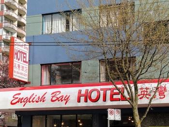 Top 10 Vancouver Hotels Near Kitsilano Beach British Columbia