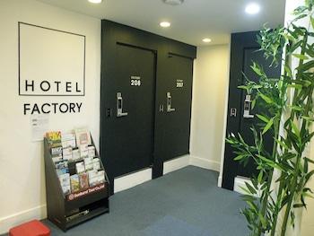 Foto van Hotel Factory in Seoel
