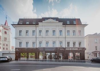 Viime hetken hotellitarjoukset – Kazan