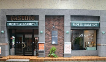 Picture of Hotel Gasthof in Kagoshima