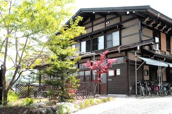 Foto di Sakura Guest House - Hostel a Takayama