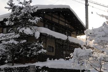 תמונה של Sakura Guest House - Hostel בטאקאיאמה
