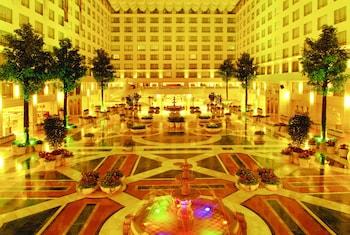 תמונה של Xianglu Grand Hotel בשיאנמן