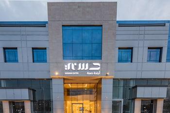 Picture of Hasana Suites in Medina