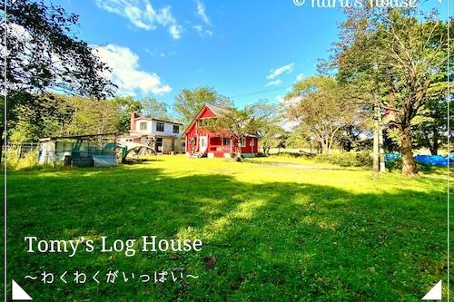 House/