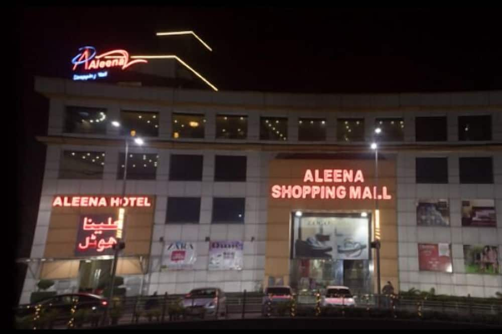 Aleena Hotel