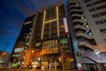Фото Sapporo Classe Hotel у місті Саппоро