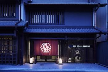 Фото Mitsui Garden Hotel Kyoto Shinmachi Bettei у місті Кіото