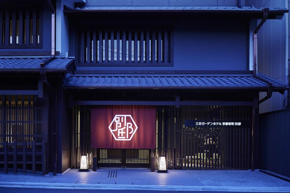 Mitsui Garden Hotel Kyoto Shinmachi Bettei, Kyoto