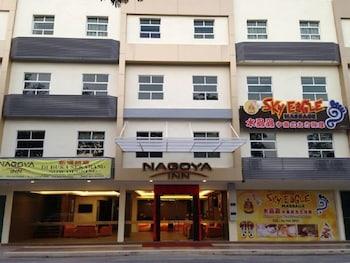 蘭卡威名古屋飯店的相片