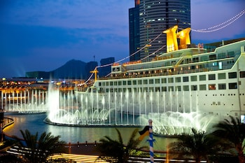 Picture of Cruise Inn in Shenzhen