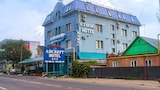 Book this Free wifi Hotel in Krasnodar