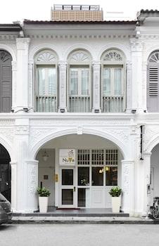 シンガポール、ホテル ヌーヴ ヘリテージの写真