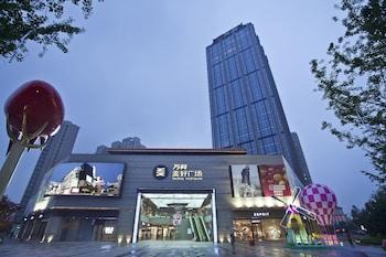Picture of Ascott Midtown Suzhou in Suzhou (Suzhou)