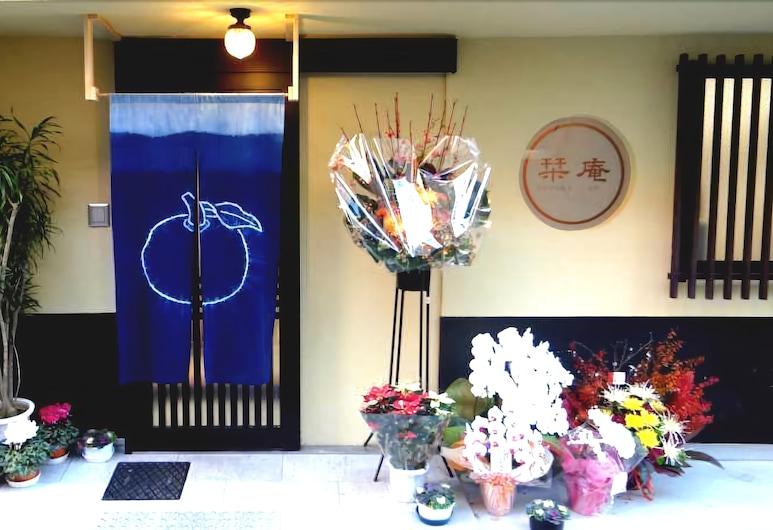 Shiori An - Hostel, Kyoto