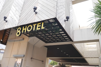 Picture of 8hotel in Fujisawa