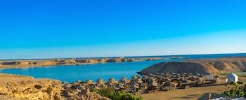 Selline näeb välja Aurora Bay Resort Marsa Alam, Marsa Alam