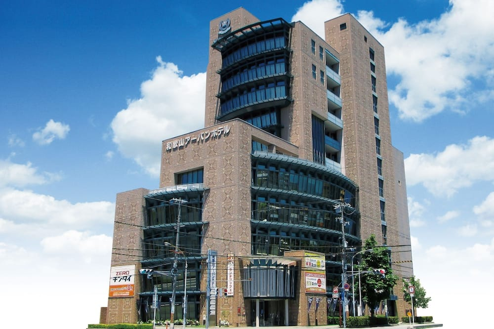 Wakayama Urban Hotel