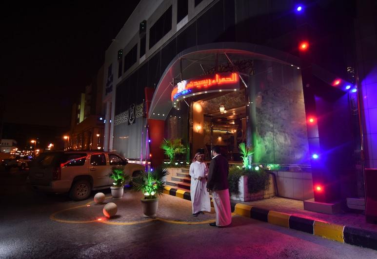 Al Hamra Residence Olaya, Riyadh, Hotel Front – Evening/Night