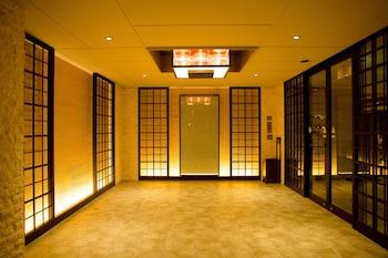 Фото Sakura Terrace у місті Кіото