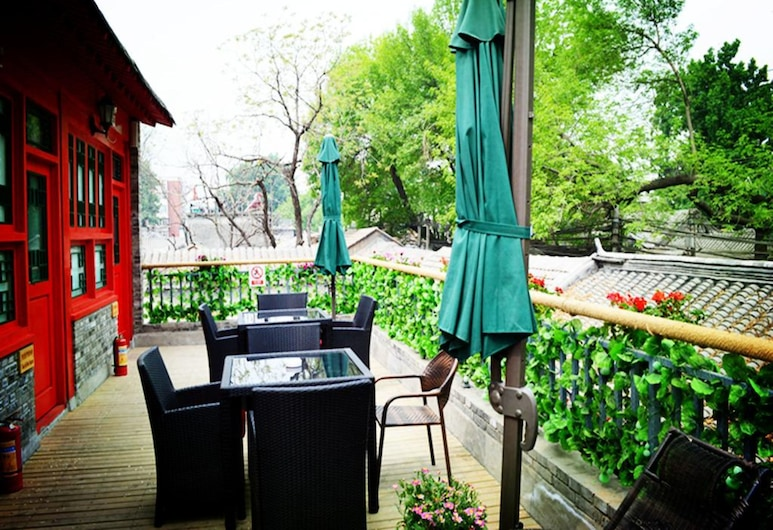 161 Lama Temple Courtyard Hotel, Beijing, Hotel Front