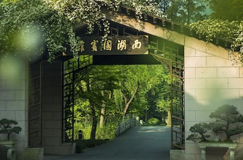 Picture of West Lake State Guest House in Hangzhou
