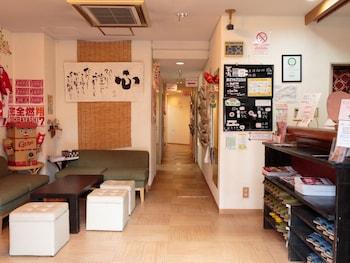 Picture of Hiroshima Hana Hostel in Hiroshima