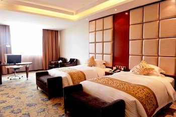 Enter your dates for special Nanping last minute prices