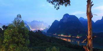 Guilin bölgesindeki Yangshuo Dongling Resort resmi