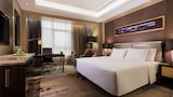 Hotel unweit  in Dandong,China,Hotelbuchung