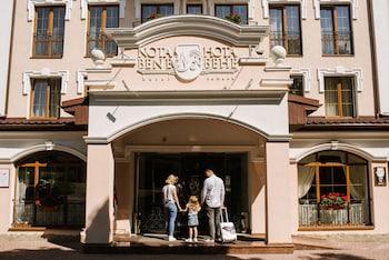 Fotografia do Nota Bene Hotel em Lvov