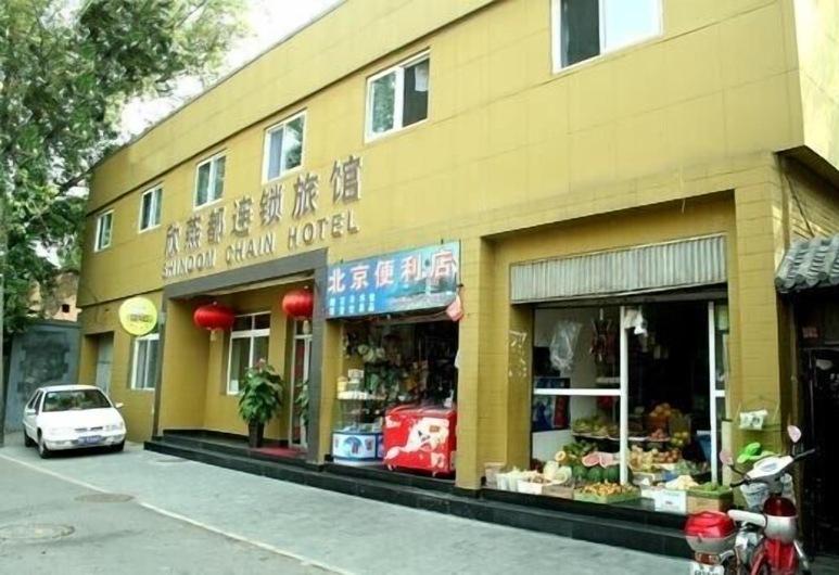 Beijing Shindom - Chongwenmen Hotel, Pekín